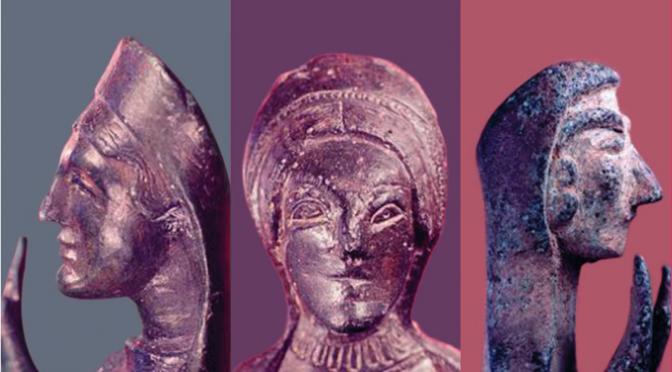 Actualités : colloque «Les bronzes ibériques»