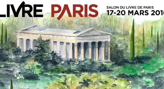 Actualités : Salon du Livre de Paris – Stand «L'archéologie se livre»