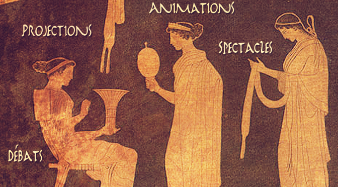 Actualités : «La Semaine de l'Antiquité : du 21 au 27 mars 2016»