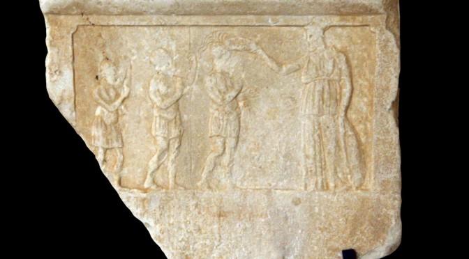 Actualités : atelier de recherches «Les mots de l'hospitalité autour de la Méditerranée antique»