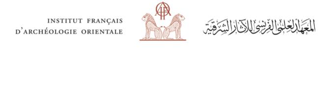 """Actualités : journée d'étude """"Rencontres en archéométrie"""""""