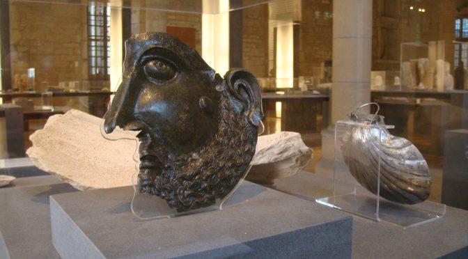 Actualités : exposition «Donnant donnant. Voeux et dons en Gaule romaine»