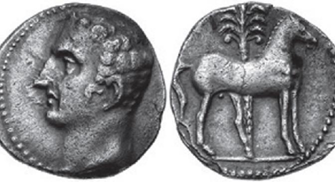 """Actualités : appel  à communication colloque """"Jugurtha affronte Rome"""""""