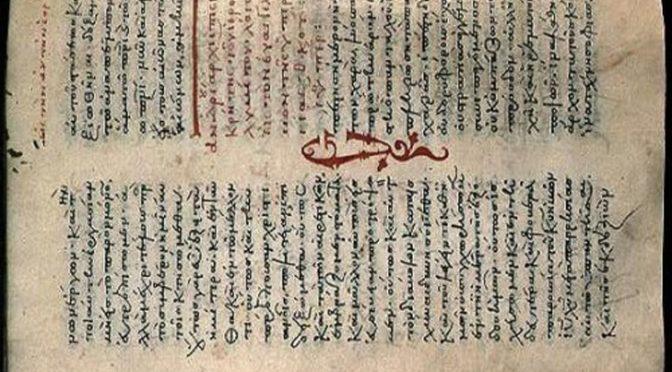 Actualités : table ronde « Ecdotique, l'édition des textes anciens en devenir »