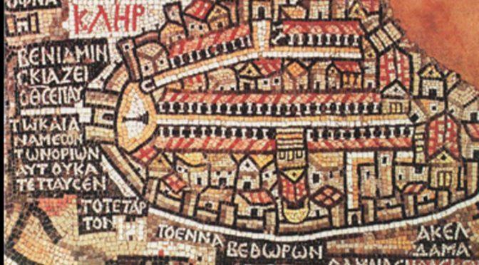 Actualités : colloque «Dire la ville en grec aux époques antique et byzantine»