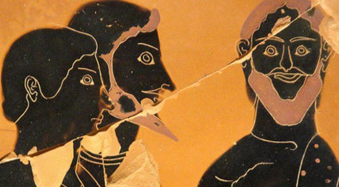 """Actualités : journée d'étude """"Pensée méta-figurative : enchâssements d'images dans l'Antiquité et au Moyen Âge"""""""