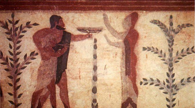 Ressources : base de données «Icar. Iconographie et archéologie de l'Italie préromaine»