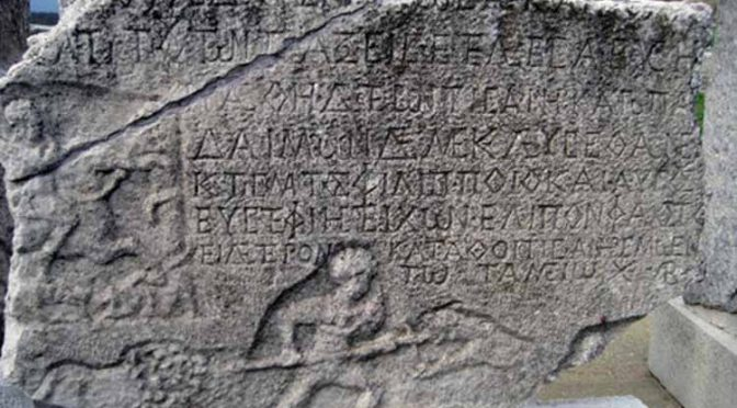 Actualités : journée d'étude «Le droit à la sépulture dans la Méditerranée antique II – Le droit des tombeaux»