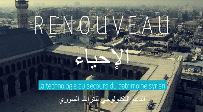 Ressources : renouveau. La technologie au secours du patrimoine syrien