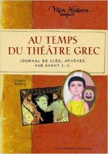 au-temps-du-theatre-grec
