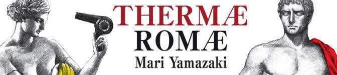 Mangae Romae (2/3) : «Thermae Romae»