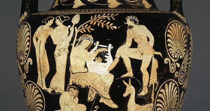 Musiques ! Echos de l'Antiquité