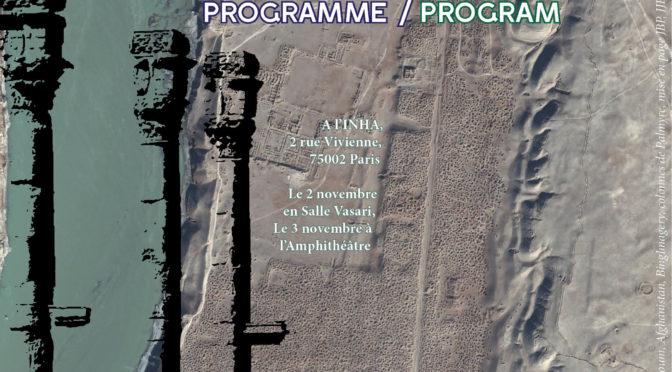 Archéologie des conflits / Archéologies en conflits
