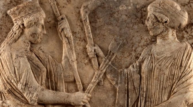 Exposition «Eleusis. The Great Mysteries»