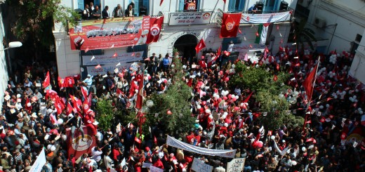 1er mai 2012 en Tunisie par Amine GHRABI en cc sur Flickr : https://www.flickr.com/photos/nystagmus/7131762783/