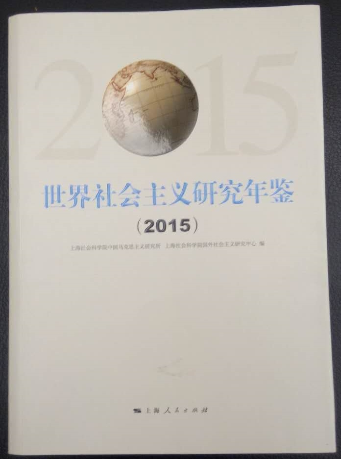 front-cover2015