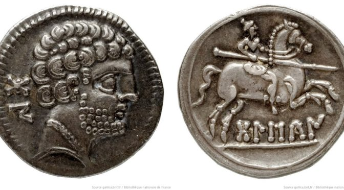 [ANR] ARCH : Ancient Coinage as Related Cultural Heritage