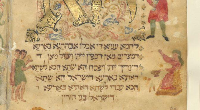 Manuscrits en caractères hébreux conservés dans les bibliothèques de France
