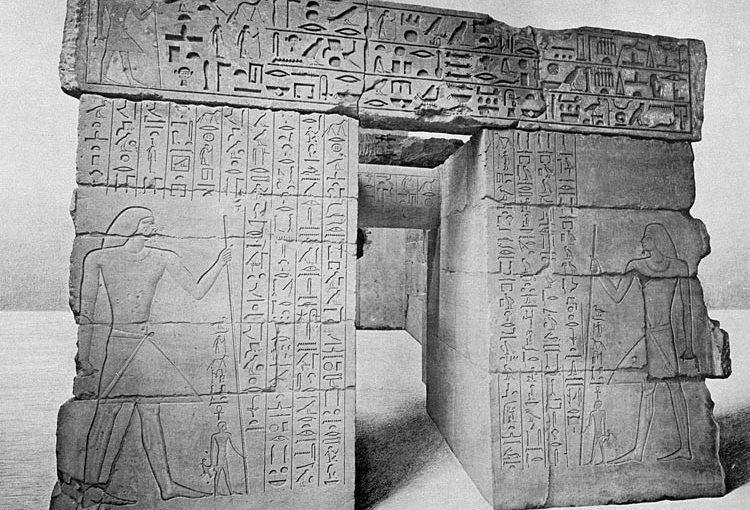 """Romane Betbeze – """"Les façades des tombes privées à l'Ancien Empire : adressivité et ostentation"""""""
