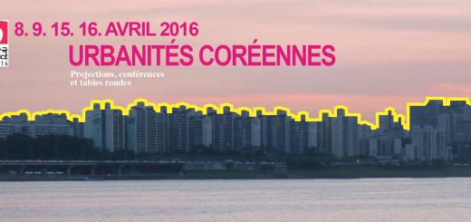 bandeau_urbanites_coreennes(1)