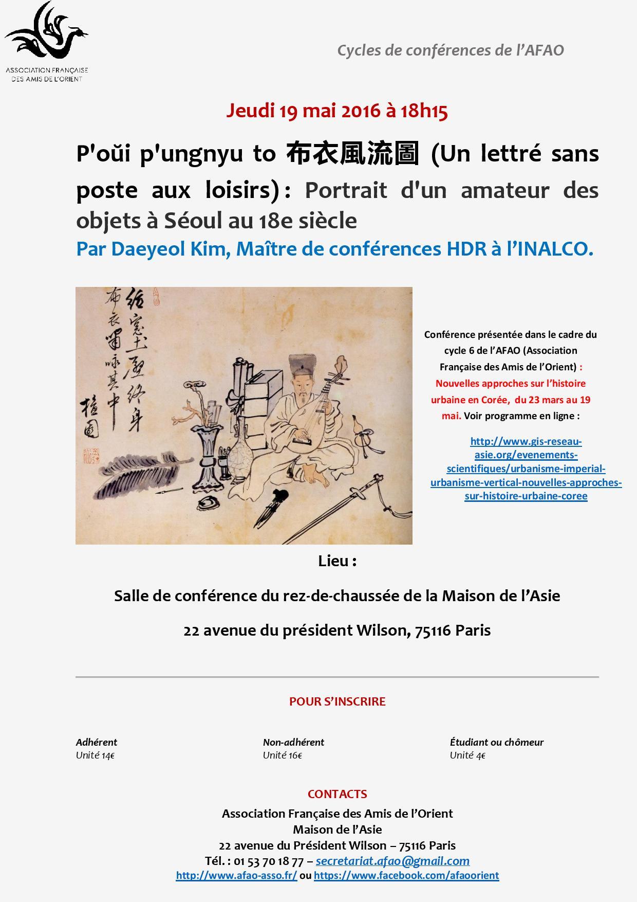 Affiche - conférence - Kim-page-001