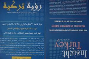 Article langue arabe