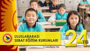 Implantation au Kirghizstan, document communiqué par la direction de l'école, mars 2016