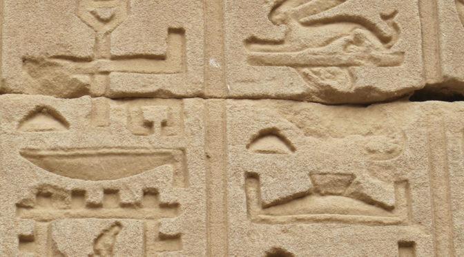 Que faire avec… un hiéroglyphe ?