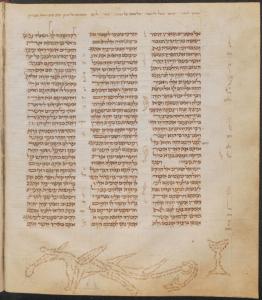STAATSBIBLIOTHEK ZU BERLIN – Preussicher Kulturbesitz, Orientalabteilung, Ms. Or. Quart. 9, f. 110v (détail)
