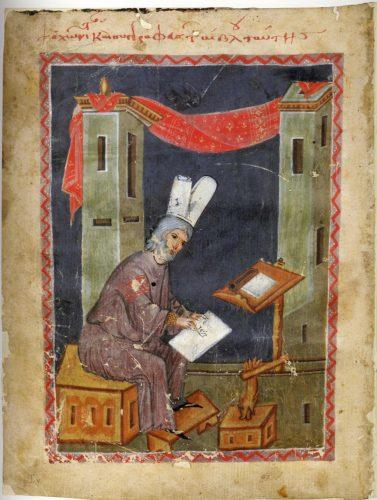 Nicétas Chôniatès, portrait - Vind.Hist. Gr. 53, f. 1v. (xiiie s.)