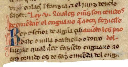 Detalle de uno de los fragmentos del ARCHV
