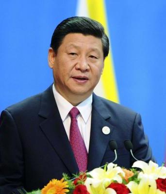 19ème Congrès du PCC