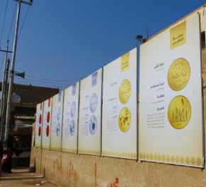 2. Affichage Mossoul