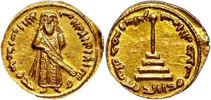 3 (1). Dinar d'avant la réforme d'Abd al-Malik