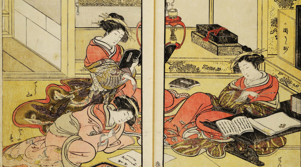 Katsukawa Shunsh and Kitao Shigemasa, Seirō bijin awase sugata kagami ('A Mirror of Beauti-ful Women of the Green Houses Compared'), 1776, polychrome woodblock print, bound book, 28 by 18.5 cm. © Trustees of the British Museum