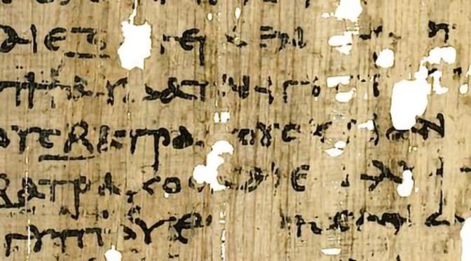 P. Heid. Inv. G. 608 a, © Institut für Papyrologie, Universität Heidelberg