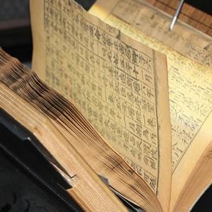 Digitalisierung Chinesischer Handschriften und Drucke | Foto: BSB