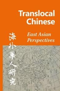 East Asian Journal 65