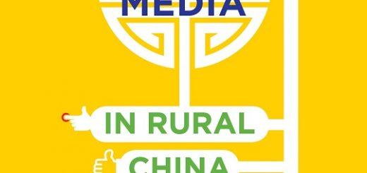 social_media_in_rural_china_800px