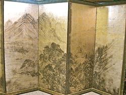 Lecture 21 - BAM Sakaki Hyakusen Lecture