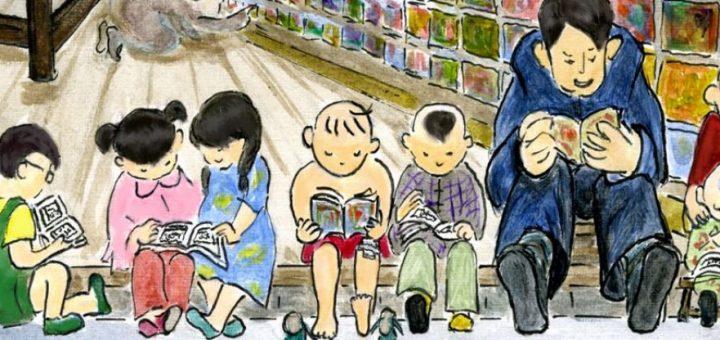 Zhang Xinxin's graphic novel: Pai Hua Zi and the Clever Girl