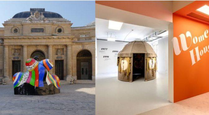 """Visite guidée de l'exposition """"Women House – La maison selon elles"""" à la Monnaie de Paris"""