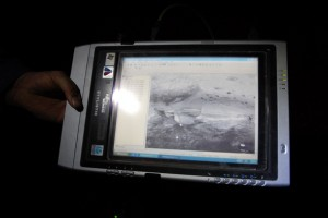 Visualisation de la zone numérisée sur l'écran du PC