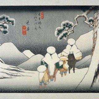 source: https://commons.wikimedia.org/wiki/File:Kisokaido46_Oi.jpg