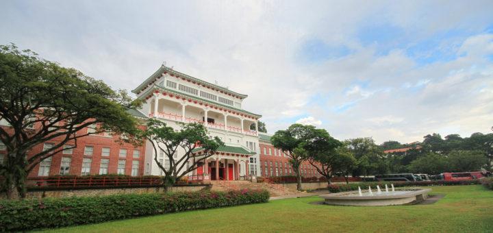 Chinese Heritage Centre, Nanyang Technological University, Singapore, November 22, 2014 | © Courtesy of Mark 爱生活/Flickr.