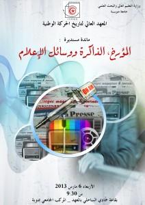 """Affiche de la journée d'études """"L'historien, la mémoire et les médias"""", 6 mars 2013, ISHMN"""