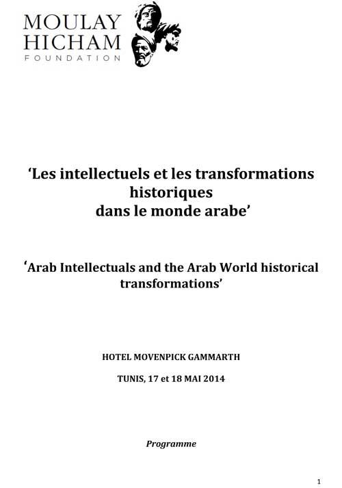 Les intellectuels et les transformations historiques dans le monde arabe, mai 2014, Tunis
