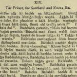 Texte balochi, 1922