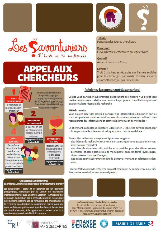 SavanturierHistoire_AppelChercheurs