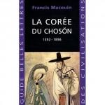 Francis MACOUIN